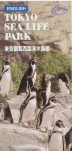 Sea Life Park Tokyo